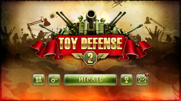 Toy Defense 2 для Galaxy S4