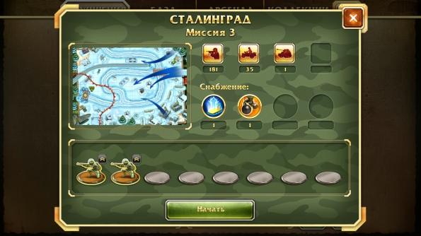Игра Toy Defense 2 - Сталинград