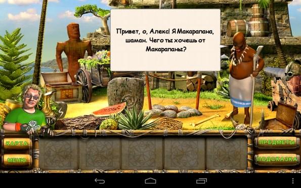 Treasures of Mystery Island – затерянный островок для Galaxy S4