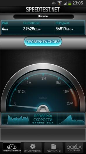 Samsung Galaxy S4 vs Galaxy S3 - тестируем скорость Wi-Fi