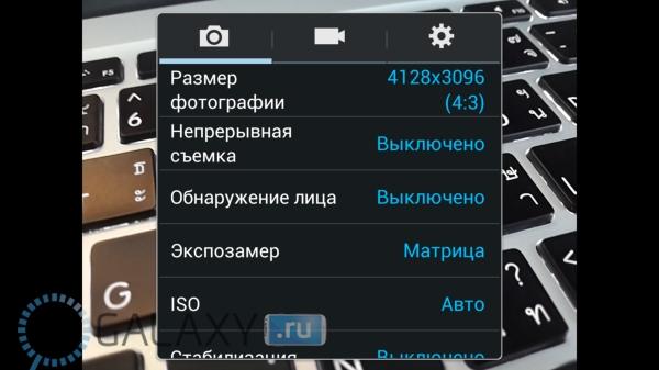 Настройки камеры в Samsung Galaxy S4