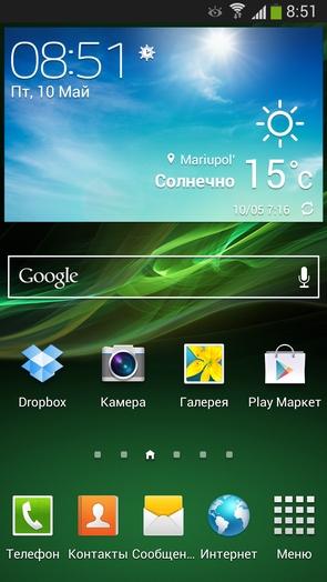 Живые обои от Sony для Samsung Galaxy S4