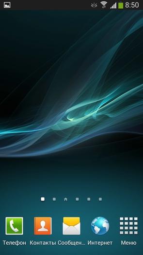 Color Flow - обои для Samsung Galaxy S4