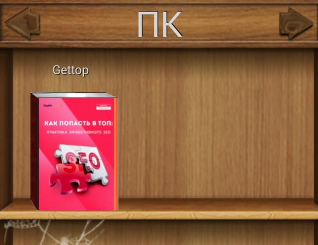 ebook Kellogg on Biotechnology