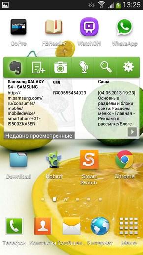 Галерея HD - обои на рабочий стол Galaxy S4