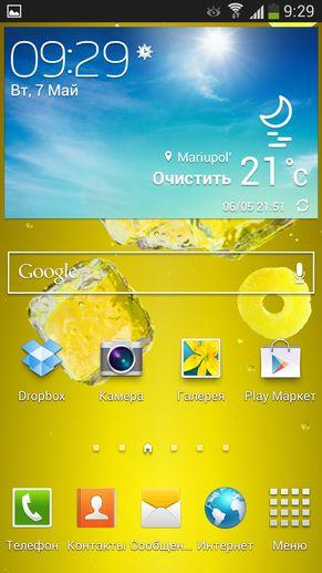 Живые обои Juice для Samsung Galaxy S4