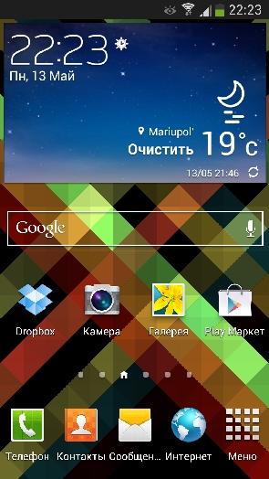 """Анимированные обои """"Оригами"""" для Galaxy S4"""