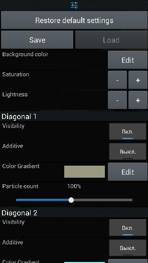 """Живые обои """"Оригами"""" для Galaxy S4 - настройки"""