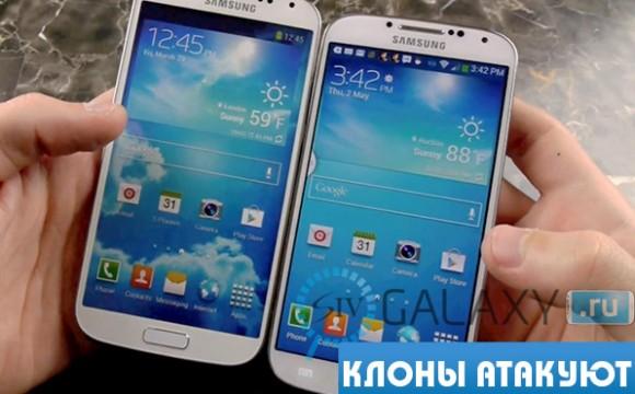 Китайские Samsung Galaxy S4 (видео)