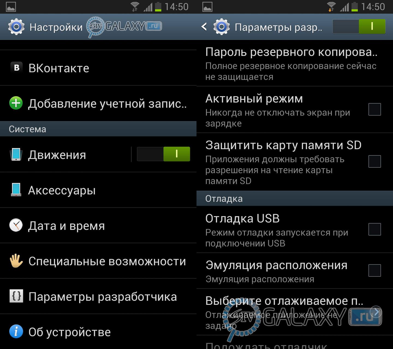 3 проверенных способа перенести данные с внутренней памяти телефона 4
