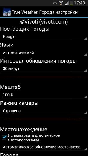 Обои True Weather для Galaxy S4