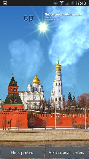 Обои True Weather для Galaxy S4 - Москва - весна