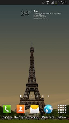 Обои True Weather для Galaxy S4 - Париж ночь
