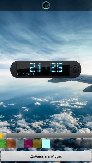 Цифровые часы - виджет для Galaxy S4