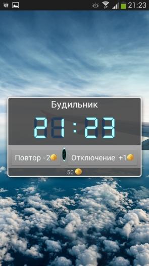 Будильник в Samsung Galaxy S4