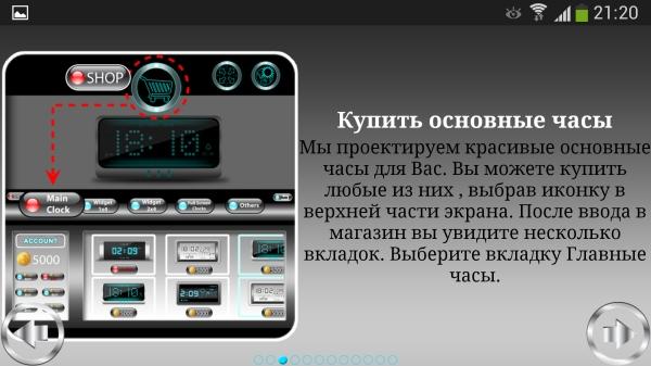 Цифровые часы с будильником для Galaxy S4
