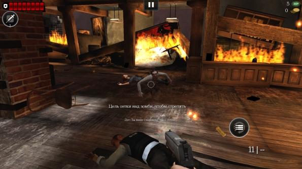 Игра World War Z для Samsung Galaxy S4 - начало заражения