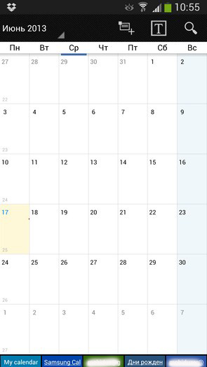 Business Calendar - виджет календаря на Android