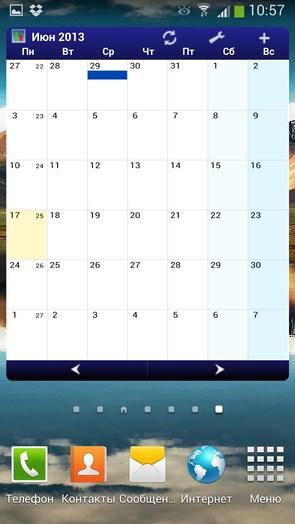 Business Calendar - календарь на смартфон Samsung Galaxy S4