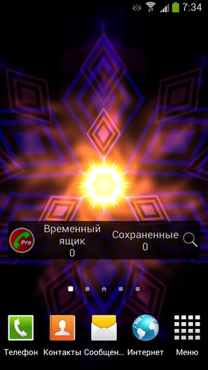 Electric Mandala - живые обои на Android
