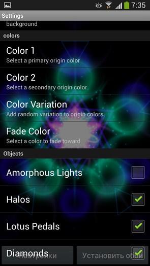 Electric Mandala - интерактивные обои на Samsung Galaxy SIV