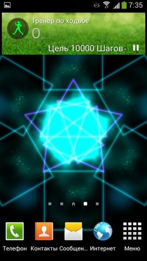 Electric Mandala - интерактивные обои на Android