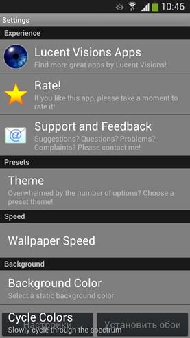 Elements of Design - анимированные обои на Android