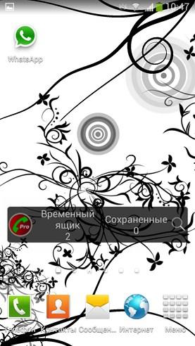 Elements of Design - интерактивыне обои на Android