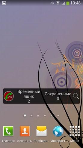 Elements of Design - живые обои на Samsung Galaxy S4
