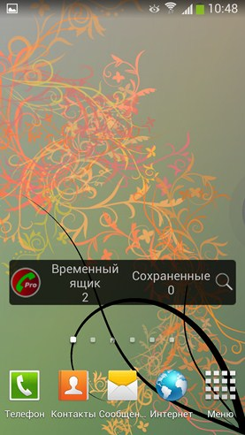Elements of Design - интерактивные обои обои на Samsung Galaxy S4