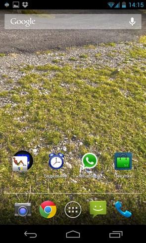 Фотосфера HD - живые обои на Samsung Galaxy S4