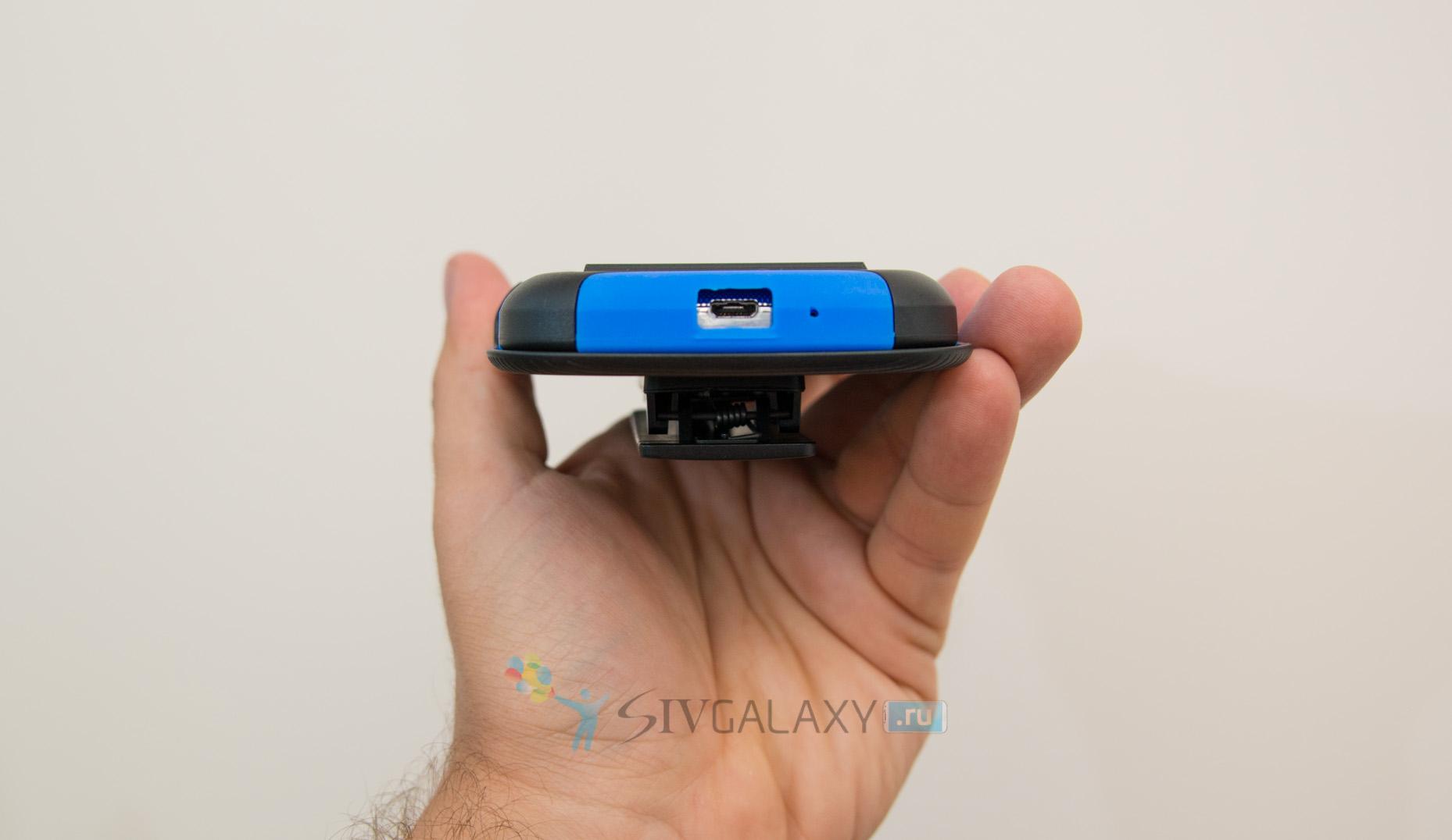 Защитный кейс для Samsung Galaxy S4 - нижняя панель