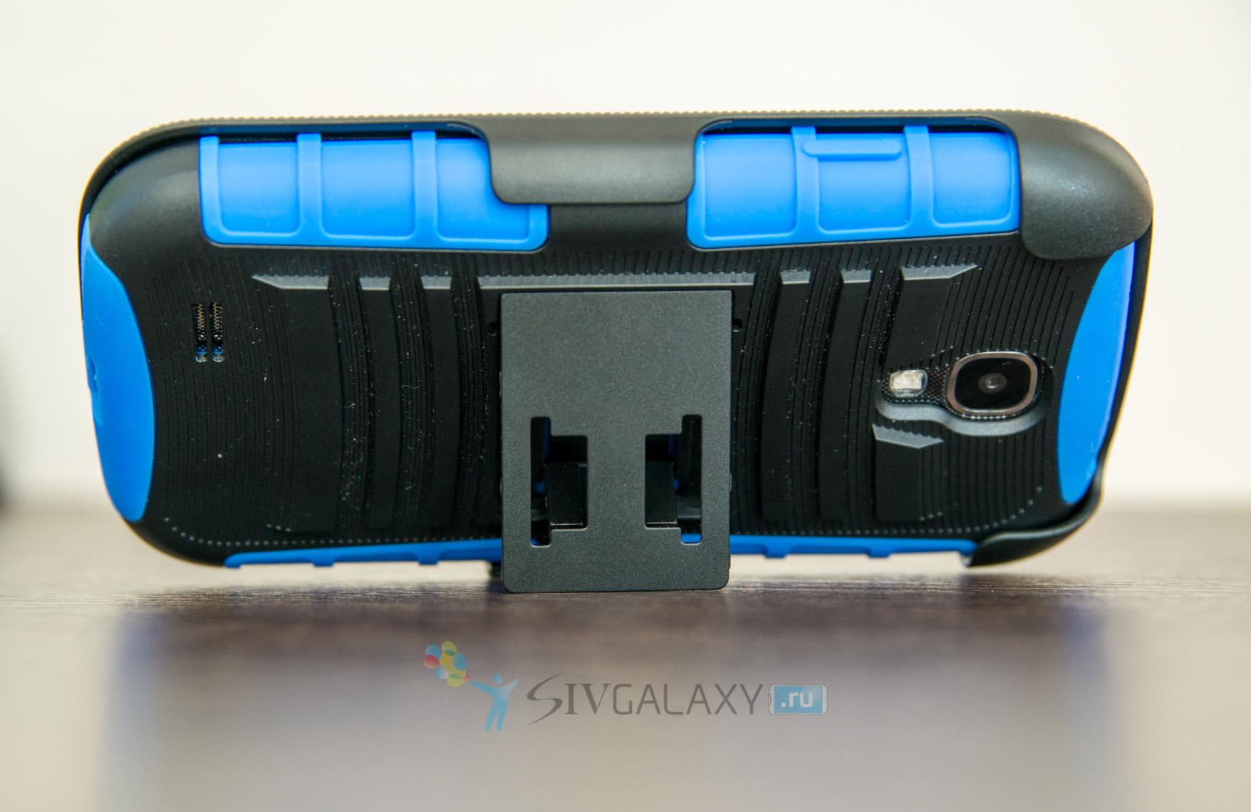 Защитный кейс для Samsung Galaxy S4 с подставкой