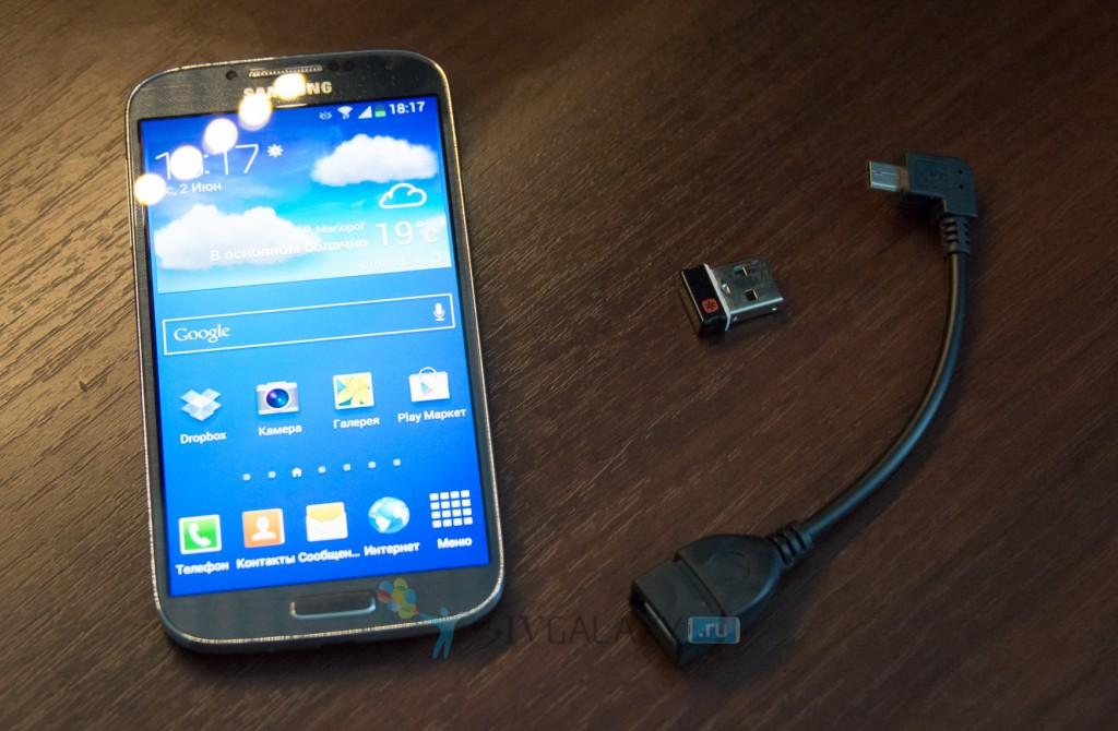 Клавиатура и Samsung Galaxy S4 с USB переходником