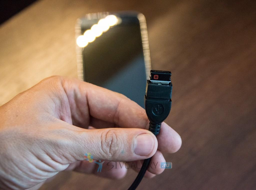 Переходник и Samsung Galaxy S4