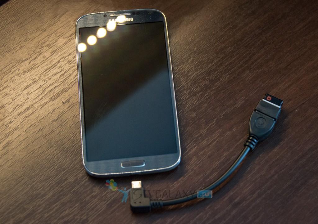 Беспроводная клавиатура и Samsung Galaxy S4 - USB OTG