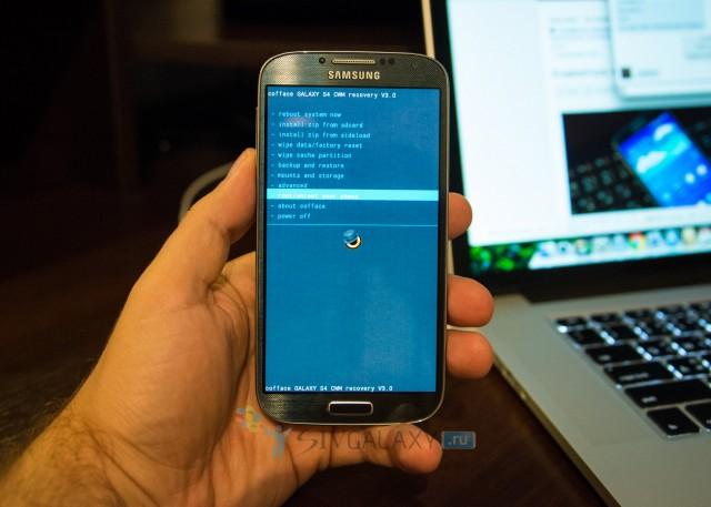 Root права на Samsung Galaxy S4