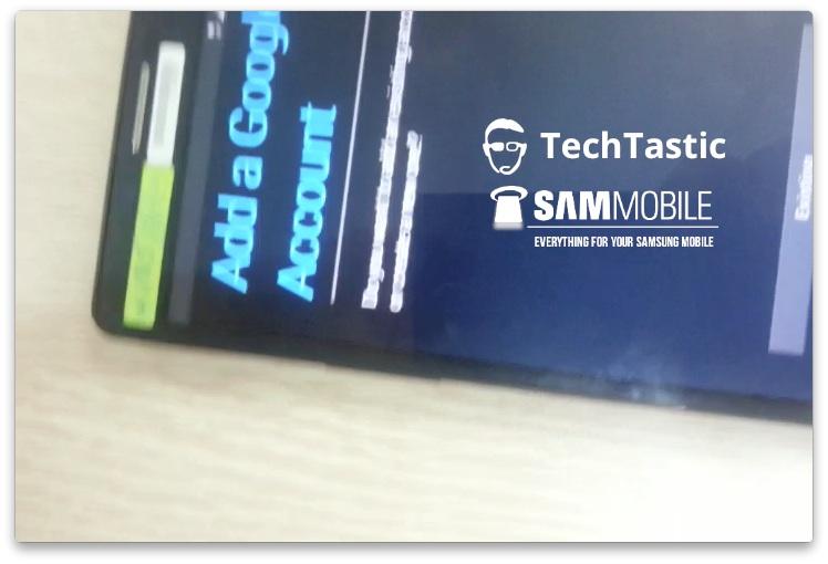 Прототип Samsung Galaxy Note 3 - экран