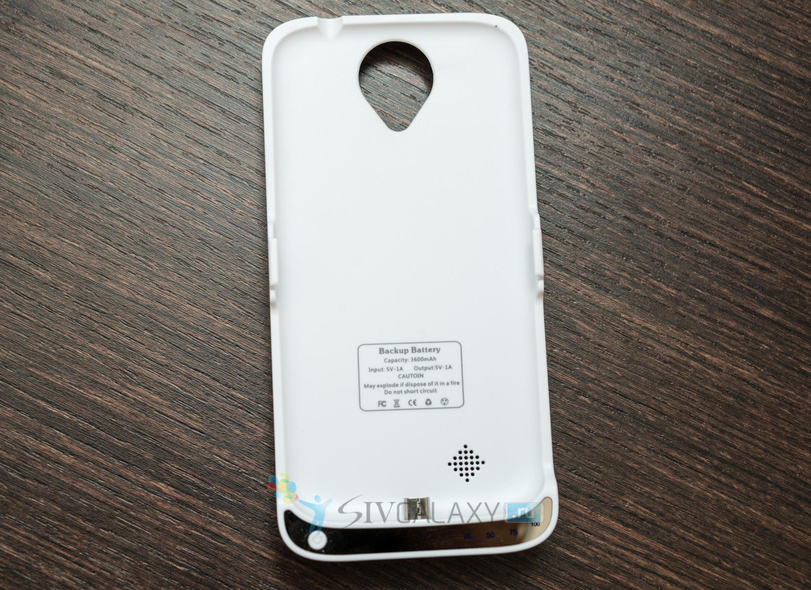 Накладка с батареей на 3600 мАч для Samsung Galaxy S4