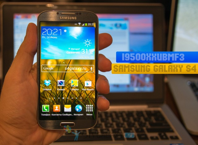 Как прошить Samsung Galaxy S4 через Odin