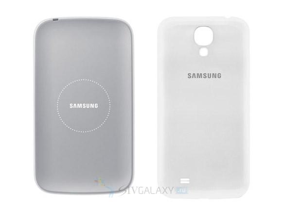 Беспроводная зарядка для Samsung Galaxy S4