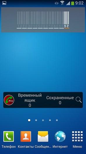 Zooper Widget Pro - виджеты Samsung Galaxy S4