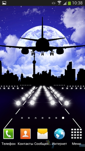 Aircraft Pro Live Wallpaper - анимированные обои