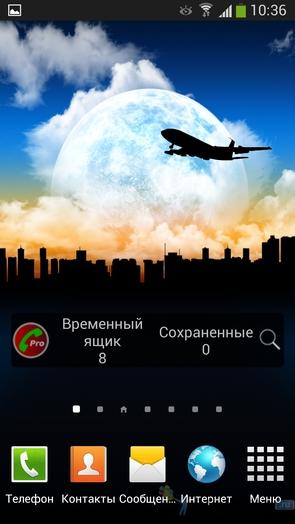 Aircraft Pro Live Wallpaper - интерактивные обои