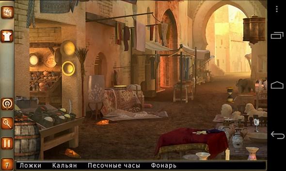 Аладдин и его волшебная лампа - головоломка на Андроид