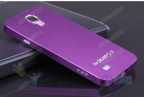 Чехол из алюминия для Samsung Galaxy S4 - фиолетовый