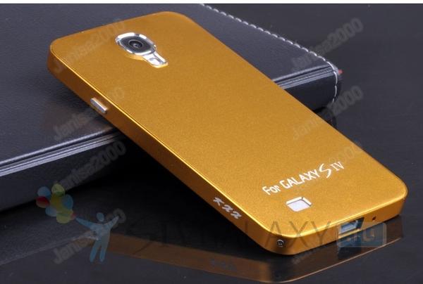 Чехол из алюминия для Samsung Galaxy S4 - золотистый