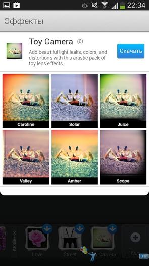 Фоторедактор Aviary для Galaxy S4 - фильтры