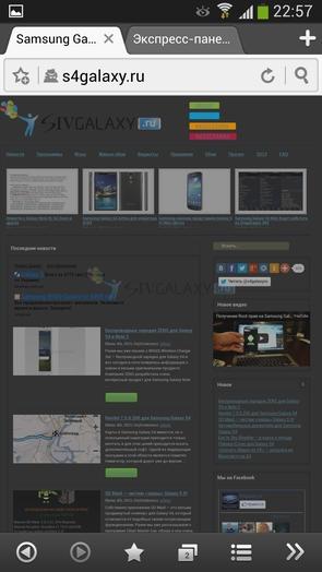 Boat Browser - ночной режим