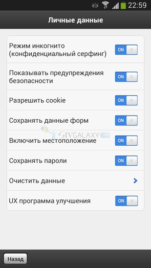 Программа Boat Browser